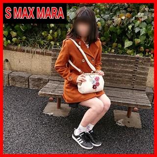 マックスマーラ(Max Mara)の☆美品☆超特価 !S MAX MARA コート レディース ブラウン XL (ロングコート)
