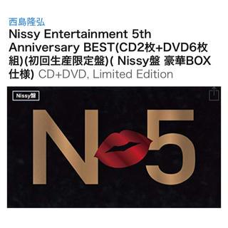 トリプルエー(AAA)のnissy盤 5th Anniversary BEST CD2枚+DVD6枚(ポップス/ロック(邦楽))