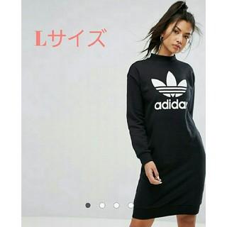 アディダス(adidas)の【新品】adidas Originals Trefoil トレーナー ワンピ L(ひざ丈ワンピース)