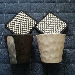 ムジルシリョウヒン(MUJI (無印良品))の【新品】電子レンジ可!ロックカップペア コースター付き(グラス/カップ)
