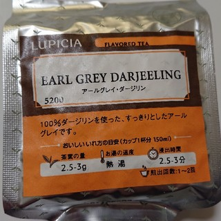 ルピシア(LUPICIA)の孔明さん専用  ルピシア  アールグレイダージリン  50g(茶)
