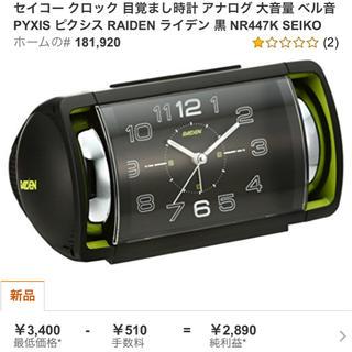 セイコー(SEIKO)のセイコー クロック 目覚まし時計 アナログ 大音量 ベル音 ピクシス ライデン(置時計)