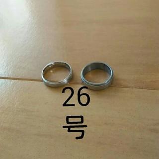 新品☆リング 26(リング(指輪))