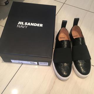 ジルサンダー(Jil Sander)のJILSANDER NAVY新品未使用 エンボス加工ローカットスニーカー(スニーカー)