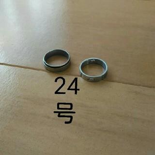 新品☆リング 24(リング(指輪))