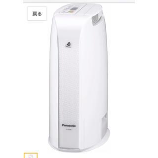 パナソニック(Panasonic)の衣類乾燥除湿機(衣類乾燥機)