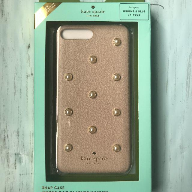 hermes iphone7 ケース 革製