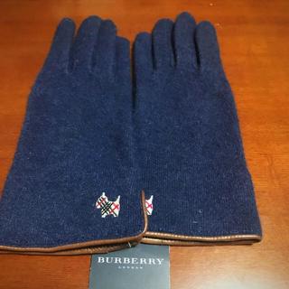 バーバリー(BURBERRY)のkogi様 専用(手袋)