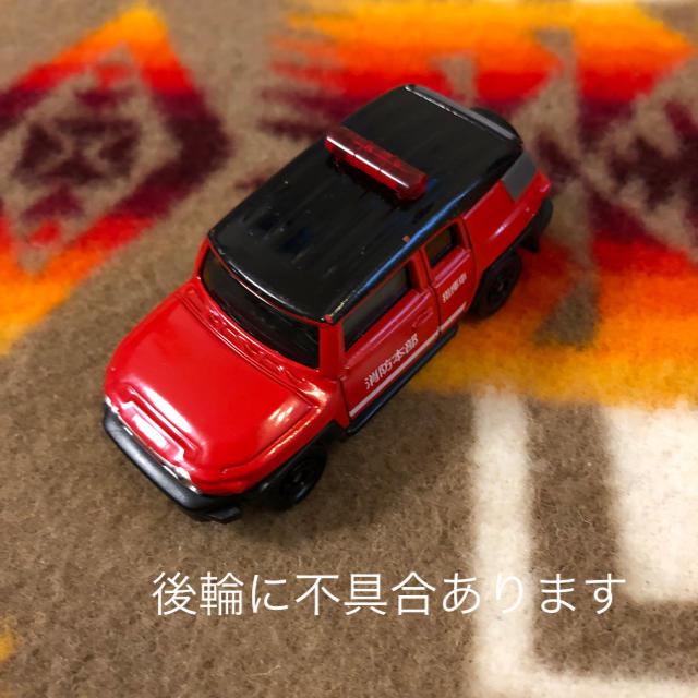 BANDAI(バンダイ)の【トミカ等】緊急車両セット エンタメ/ホビーのおもちゃ/ぬいぐるみ(ミニカー)の商品写真