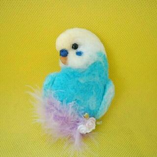 羊毛フェルト セキセイインコ ブローチ水色×白(コサージュ/ブローチ)