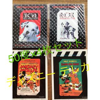 Disney - ディズニー テレカ 4枚セット