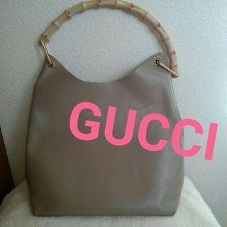 グッチ(Gucci)の(希少)GUCCI グッチ バンブーバッグ グレージュ ベージュ グレー(トートバッグ)