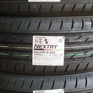 ブリヂストン(BRIDGESTONE)の205/60R16 ブリヂストン NEXTRY ネクストリー 新品4本セット(タイヤ)