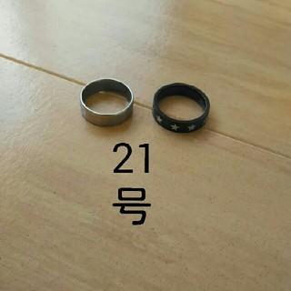 新品☆リング 21(リング(指輪))