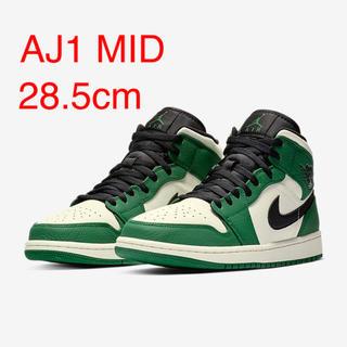 """ナイキ(NIKE)の【新品送料込】Air Jordan 1 Mid """"PINE GREEN""""(スニーカー)"""