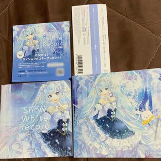 雪ミク 2019 Snow White Record 初音ミク(ボーカロイド)