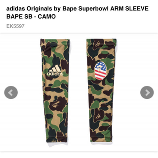 アベイシングエイプ(A BATHING APE)のA BATHING APE x adidas - ARM SLEEVE BAPE(その他)