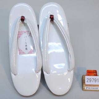 草履 ウレタンソール 適合22.5~24.5cm 白 NO29791(下駄/草履)