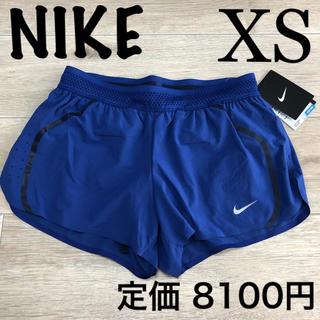 ナイキ(NIKE)のXS 定価8100円 ランパン ランニングパンツ ショートパンツ レディース(ショートパンツ)