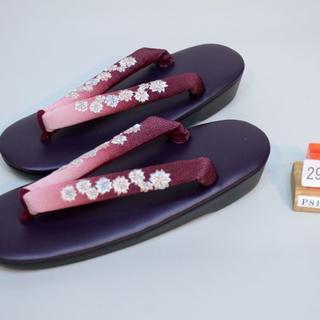 草履 ウレタンソール 適合22.5~24.5cm 紫色 NO29798(下駄/草履)