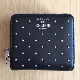 メゾンドリーファー(Maison de Reefur)のメゾンドリーファ  スタッズ財布(財布)
