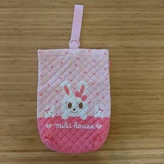 ミキハウス(mikihouse)のMIKIHOUSE うさこ シューズバック(シューズバッグ)