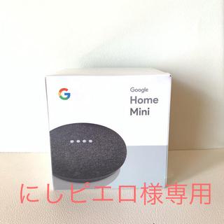 アンドロイド(ANDROID)のgoogle home mini チャコール 新品未開封(スピーカー)