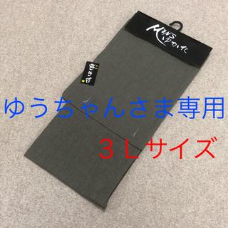 超安❗️高級男ゆかた 3Lサイズ  No.3(浴衣)