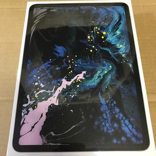 第3世代 iPad Pro 11インチ 256GB wi-fi 新品 送料込 (タブレット)