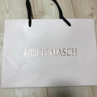 ミッシュマッシュ(MISCH MASCH)のMISCH MASCH ミッシュマッシュ ショップ袋 ショッパー(ショップ袋)