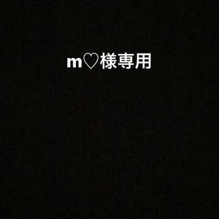 アディダス(adidas)のm♡様専用(その他)