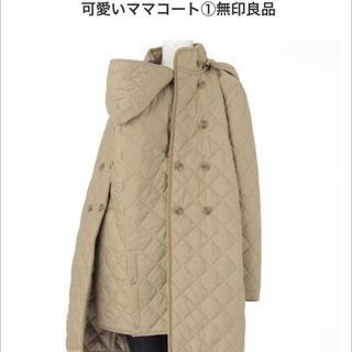 MUJI (無印良品) - 【新品未使用】無印良品 マタニティ いっしょにはおるコート