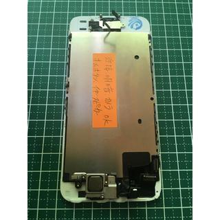 アイフォーン(iPhone)の【フロントパネルのみ!】Iphone 5S フロントパネル ジャンク品(スマートフォン本体)