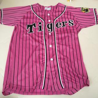 ハンシンタイガース(阪神タイガース)の阪神タイガースユニフォーム ピンク(応援グッズ)