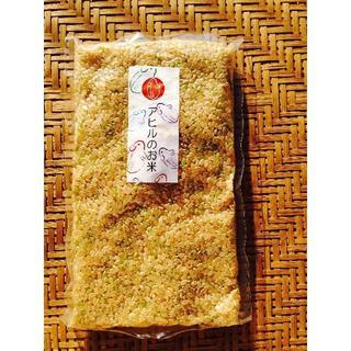 お試しサイズ♪岡山県備前市産「アヒルのお米」平成30年度産3合パック(玄米)(米/穀物)