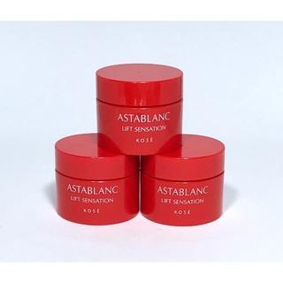 アスタブラン(ASTABLANC)のKOSE アスタブラン リフトセンセーション クリーム3個 新品(サンプル/トライアルキット)