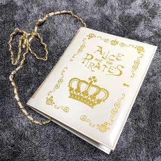 アリスアンドザパイレーツ(ALICE and the PIRATES)のアリパイ ブック型ショルダーバッグ ロリィタ 新品(ショルダーバッグ)