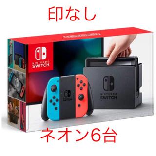 ニンテンドースイッチ(Nintendo Switch)の新品 正規品 ニンテンドー スイッチ ネオン 6台セット(家庭用ゲーム機本体)