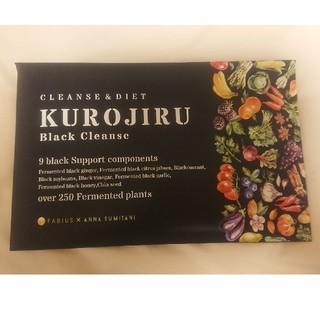 ファビウス(FABIUS)のKUROJIRU クロジル 30包(その他)