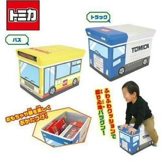 タカラトミー(Takara Tomy)のトミカ おかたづけ BOX チェア バス イエロー(収納/チェスト)