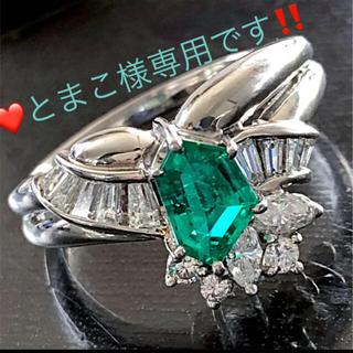 ✨ 入手困難な初期産出‼️ 大粒ブラジル産パライバトルマリン✨(リング(指輪))