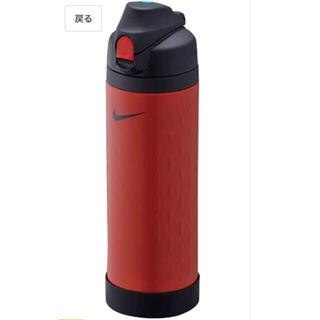 ナイキ(NIKE)のNIKE (ナイキ) NIKE ハイドレーションボトル 1L(水筒)