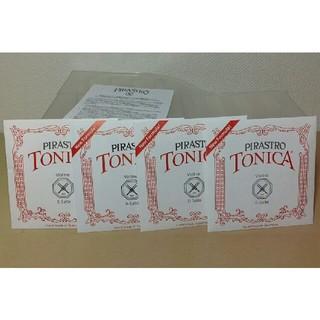 トニカ4弦セット(ヴァイオリン)