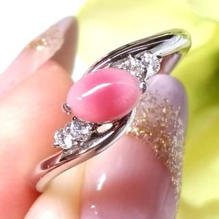 ぽわん♡ピンク色の稀少なコンクパールリング(リング(指輪))