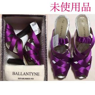 バランタインカシミヤ(BALLANTYNE CASHMERE)の未使用サテンサンダル 定価102,900円 (サンダル)