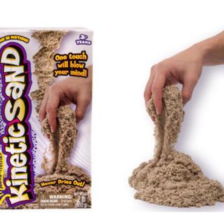 キネティックス(kinetics)のキネティックサンド  3個セット  室内用お砂遊び(知育玩具)