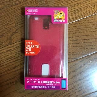 ギャラクシー(galaxxxy)の携帯ハードケース(Androidケース)