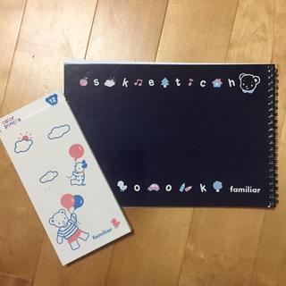 ファミリア(familiar)のファミリアfamiliar 色鉛筆自由帳(その他)
