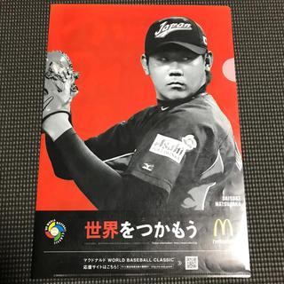 チュウニチドラゴンズ(中日ドラゴンズ)の松坂大輔 クリアファイル(スポーツ選手)