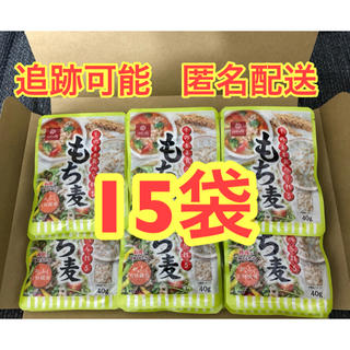 コストコ(コストコ)の【15袋セット】はくばく そのまま食べられるもち麦  40g×15袋(米/穀物)